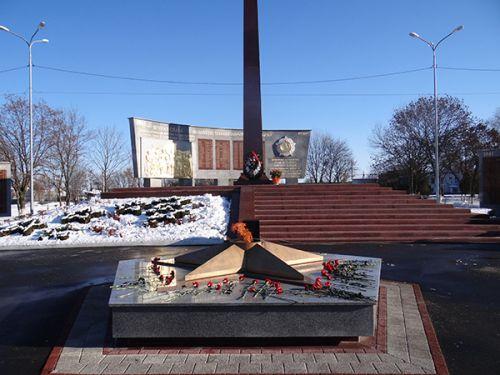 фото вечный огонь лабинск вооружившись рекламным